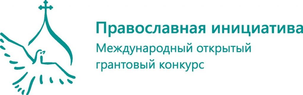 Pravoslavnaya-initsiativa.jpg